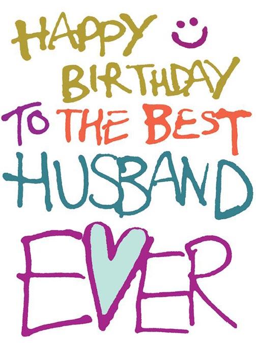 free romantic happy birthday wishes for husband meme